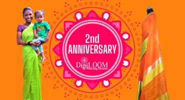 Digiloom Giveaway Contest India 2020