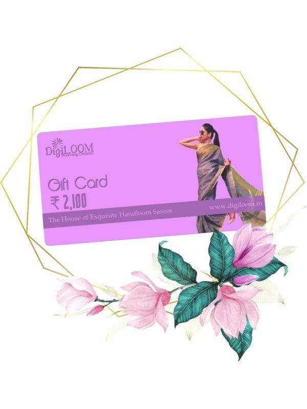 digiloom sarees gift card