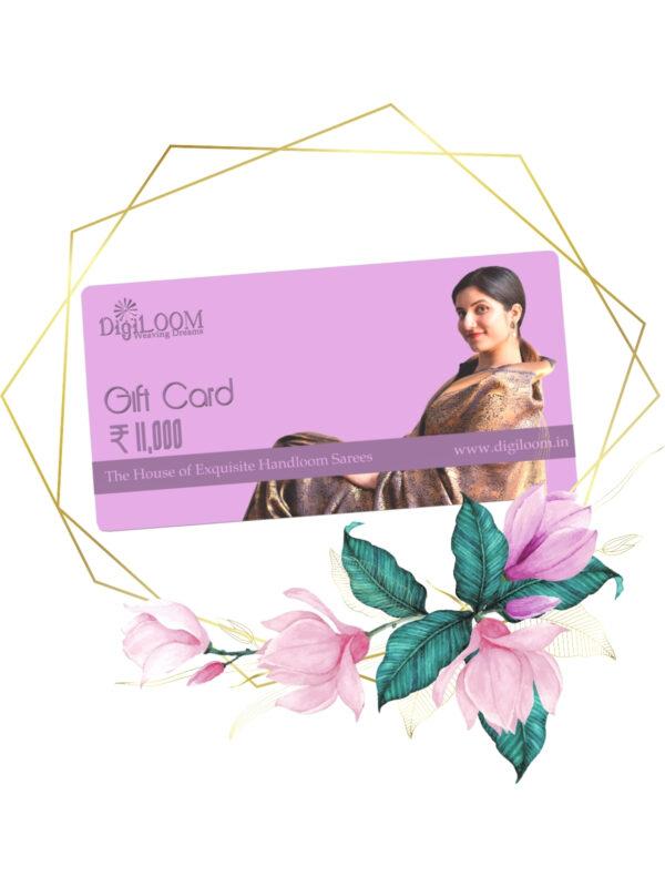 saree gift card